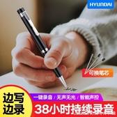 現代錄音筆韓國 專業高清遠距聲控降噪小型隨身學生上課用轉文字超 快速出貨