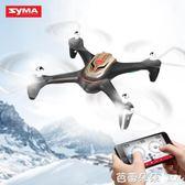 SYMA司馬無人機X15/X15W航拍四軸感應飛行器遙控飛機兒童玩具『快速出貨』