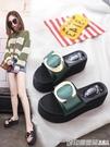坡跟網紅拖鞋女外穿時尚百搭涼拖2020夏季新款高跟厚底女士涼拖鞋 印象家品