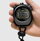 計時器 電子秒表計時器 學生運動健身訓練比賽專用 田徑跑步游泳裁判秒表【快速出貨八折下殺】