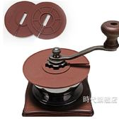(百貨週年慶)手搖家用手動磨豆機防塵蓋 防跳豆硅膠蓋 磨豆機配件 咖啡色蓋子