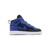 Nike Jordan 1 Mid Alt (PS) 中童鞋 黑藍 魔鬼氈 籃球鞋 AR6351-077