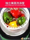 220V 洗菜機家用全自動清洗機消毒多功能果蔬食材清洗凈化還原機 雅楓居