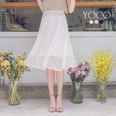 東京著衣【YOCO】輕熟甜美多色蕾絲百褶長裙-S.M.L(181214)