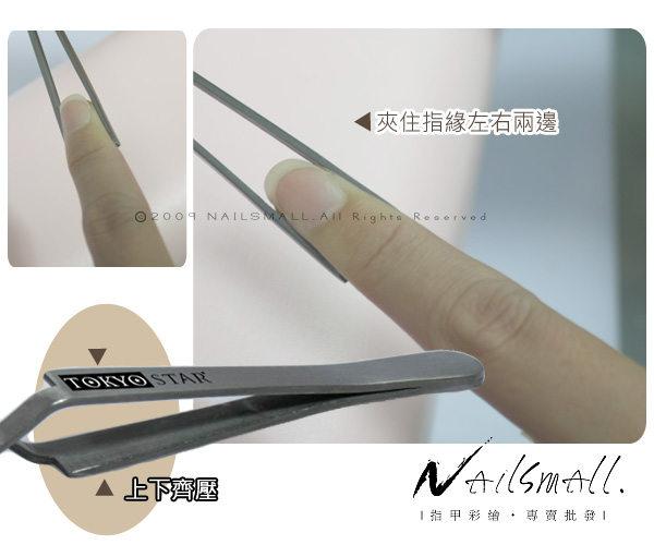 【TOKYO STAR塑型夾】水晶指甲塑形 凝膠甲定型夾 鑷子C弧度 美甲工具 NailsMall