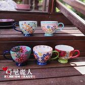 北歐手繪特色牛奶麥片早餐杯紅茶杯大容量陶瓷咖啡杯子 全店88折特惠