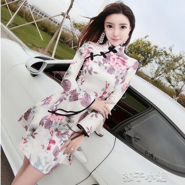 旗袍秋冬裝新款時尚氣質名媛立領復古喇叭袖收腰顯瘦大擺洋裝女 扣子小鋪