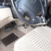 安邦伸縮式汽車鎖具車用防盜鎖防身汽車離合鎖剎車鎖油門鉤鎖通用 MKS宜品