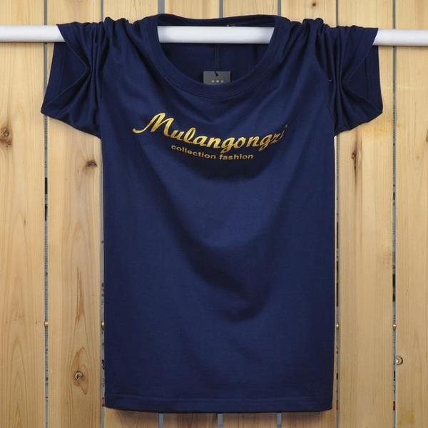 夏季新款純棉短袖男寬鬆圓領汗衫加肥加中大尺碼半袖T恤胖子體恤上衣
