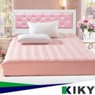 【床組】雙人5尺-【粉紅佳人】夢幻璀璨水鑽(床頭片+床底)~台灣自有品牌-KIKY~PinkLady