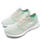 adidas 慢跑鞋 PureBOOST GO W 綠 白 編織鞋面 街頭路跑 女鞋 運動鞋【PUMP306】 B75827