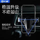 車載手機架汽車用出風口車內卡扣式多功能通用支架車上導航支撐架