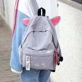 兒童雙肩包女童休閒運動春游旅游旅行背包小學生輕便書包6-12歲