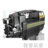 洗車神器220V家用大壓力刷車高壓泵自助清洗機迷你便攜式水槍泡沫  電壓:220v igo 『極客玩家』