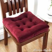 防滑棉花坐墊椅墊學生加厚榻榻米屁股墊教室方形凳子坐墊布藝毛絨 瑪麗蓮安