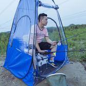 戶外野外釣魚用品垂釣裝備單人帳篷防雨風遮陽棚冰釣帳蓬自動速開   初見居家