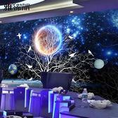 壁紙3D夢幻宇宙星空壁紙主題樂園星星圖案墻紙兒童房男孩女孩臥室壁畫 夏洛特LX