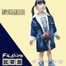 韓國可愛女童包包側背包公主時尚兒童小包單...