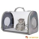 太空艙寵物後背包貓咪狗狗外出便攜手提貓籠【小獅子】