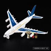 仿真模型 合金飛機模型仿真國航海南郵政金屬仿真客機 3歲男孩寶寶回力玩具 6色