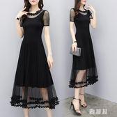 雪紡洋裝新款大碼遮肚子減齡洋氣網紗連身裙女超仙遮肚裙子潮zzy2299【雅居屋】