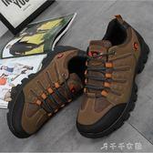 休閒男鞋越野登山鞋跑步鞋戶外運動鞋英倫繫帶防滑徒步鞋「千千女鞋」
