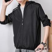 外套男夏裝韓版運動休閒透氣衫夏季皮膚衣潮流薄款防曬服夾克