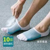 隱形襪襪子男棉質短襪淺口硅膠防滑隱形襪素面韓國男士夏季厚款低筒船襪10雙