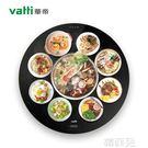 加熱器 華帝火鍋飯菜保溫板暖菜板暖菜寶家用多功能加熱電磁爐智慧熱菜板 韓菲兒