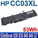 惠普 HP CC03XL 3芯 . 電池 HSTNN-LB8Q HSTNN-IB9F HSTNN-DB9Q EliteBook 830 835 840 845 850 855 G7