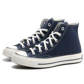 CONVERSE CHUCK TAYLOR ALL STAR 1970 70S 海軍藍 奶油頭 黑標 帆布鞋 高筒 男女 (布魯克林) 164945C