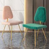 北歐化妝椅子現代簡約網紅少女家用臥室梳妝凳子靠背公主梳妝椅 mks小宅女