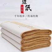 防手工加厚毛邊紙四尺半生半熟宣紙毛筆書法紙練習紙 快速出貨