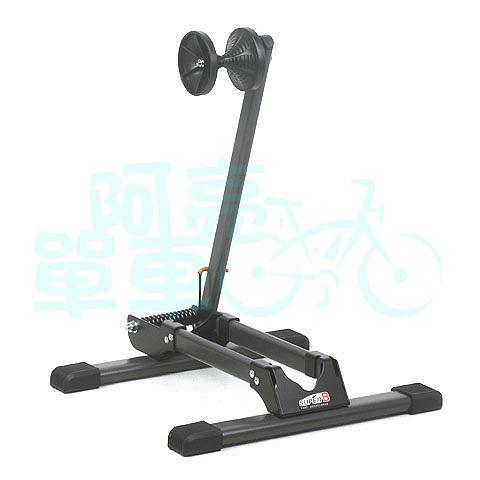 *阿亮單車*SuperB 可折疊高級自行車展示架(TB-1908)適用多種車款,黑色