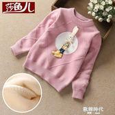 女童毛衣套頭女寶寶加絨加厚打底衫兒童針織衫小童 歐韓時代