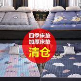 床墊1.8m床褥子榻榻米保護墊子1.5米雙人墊被單人折疊防滑學生1.2WY