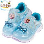 《布布童鞋》Moonstar日本冰雪奇緣綺麗水藍色兒童機能運動鞋(15~19公分) [ I8N179B ]