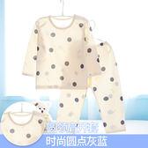 寶寶空調服薄款夏季兒童睡衣套裝純棉男童女童夏裝幼兒長袖家居服 【開學季巨惠】