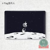 MacBook電腦保護殼貼膜貼紙筆記本保護膜彩膜蘋果【福喜行】