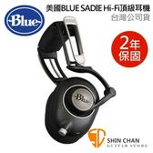 直殺直購價↘美國 BLUE SADIE Hi-Fi 發燒級抗噪耳機耳罩式耳機 內建2段類比擴大機