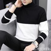 高領毛衣韓版半高領針織衫修身潮流線衣秋冬季拼接加厚打底毛衫男裝 法布蕾輕時尚