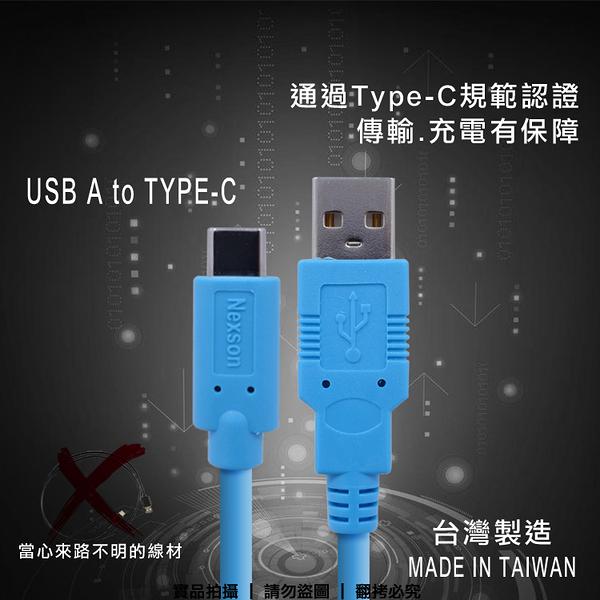 ☆Xmart Type C 2米 傳輸線/充電線 Sony XA1/XZs/XZ Premium/XA1 Ultra