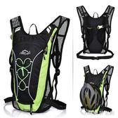 戶外12L超輕越野跑步裝備雙肩背包行山登山徒步防水騎行水袋男女 QG30820『樂愛居家館』