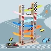 滑翔車兒童玩具車慣性滑翔軌道車小汽車1男孩2-3歲寶寶益智玩具 雙十二免運
