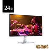 Dell 戴爾 S2419H 24型 IPS 液晶螢幕顯示器 螢幕 顯示器