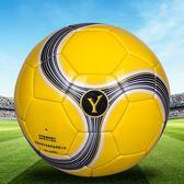 【優選】成人/學生/兒童 訓練比賽 耐磨足球