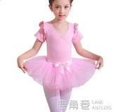 春夏季兒童舞蹈服女童芭蕾舞裙練功服長袖幼兒考級跳舞蹈演出服裝『鹿角巷』