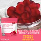 韓國 BOTO石榴小分子膠原蛋白維他命C軟糖/包