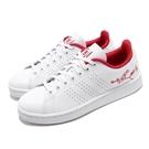 【海外限定】 adidas 休閒鞋 Advantage 白 紅 女鞋 運動鞋 【PUMP306】 EE6643