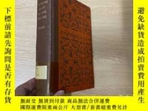 二手書博民逛書店On罕見Life and Sex:Essays of Love and Virtue(two volumes in